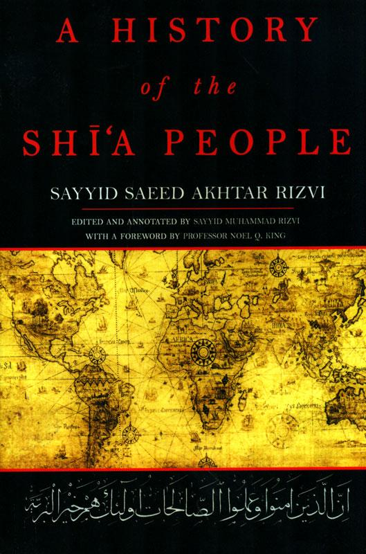 A History Of The Shia People